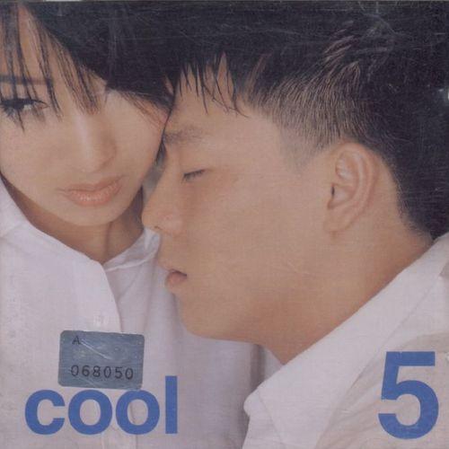 쿨 (COOL) - Cool 5 앨범이미지