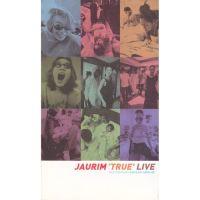자우림 - Jaurim `True` Live (Live) 앨범이미지