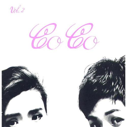 코코 - Co Co Vol.2 앨범이미지