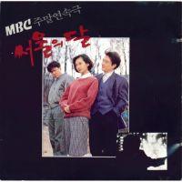 서울의 달 OST 앨범이미지