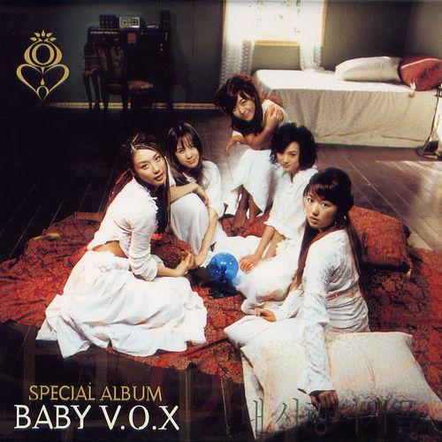 베이비 복스 1기 - Baby V.O.X Special Album 앨범이미지