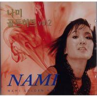 나미 - 나미 골든히트 Vol. 2 앨범이미지