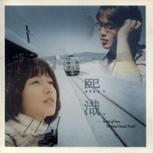 성시경 - 국화꽃 향기 OST 앨범이미지