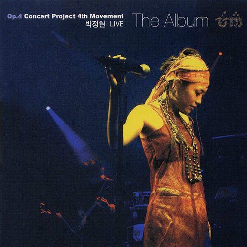 박정현 - Live Op.4 Concert Project 4th Movement The Album 앨범이미지