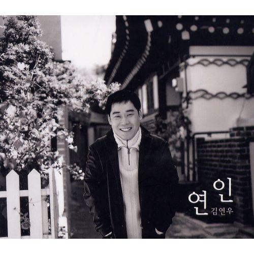 김연우 - 연인 앨범이미지