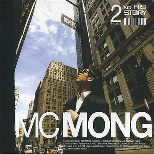 MC 몽 - His Story 앨범이미지