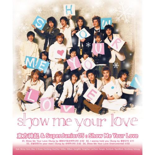동방신기 (TVXQ!) - Show Me Your Love (동방신기 & Super Junior 05) 앨범이미지