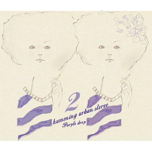 HUS (허밍어반스테레오) - Purple Drop 앨범이미지