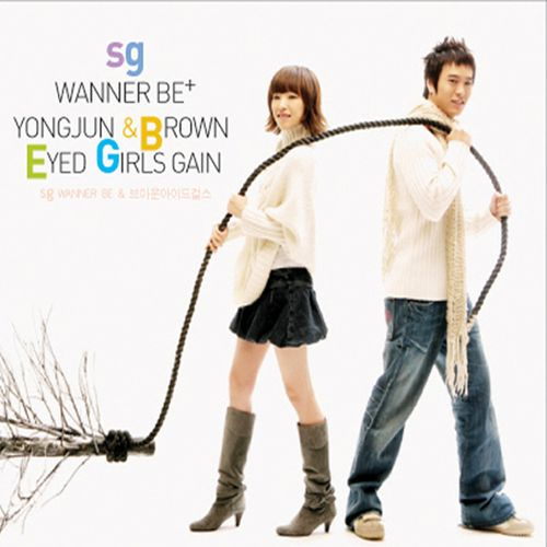 SG 워너비 - SG워너비 & 브라운아이드걸스 싱글 앨범이미지