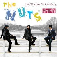 더 넛츠 (The NuTs) - 졸업여행 앨범이미지