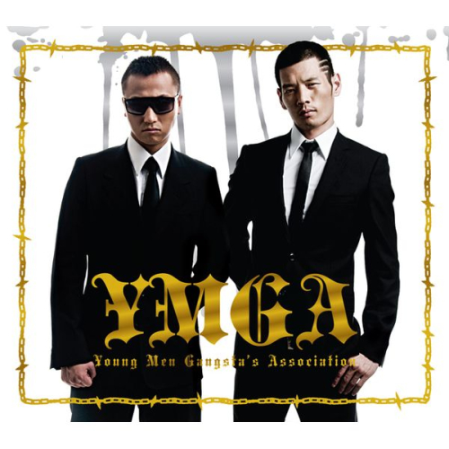 YMGA - Made In R.O.K (Mini Album) 앨범이미지