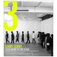 SUPER JUNIOR (슈퍼주니어) - The 3rd Album `쏘리 쏘리 (SORRY, SORRY)` 앨범이미지