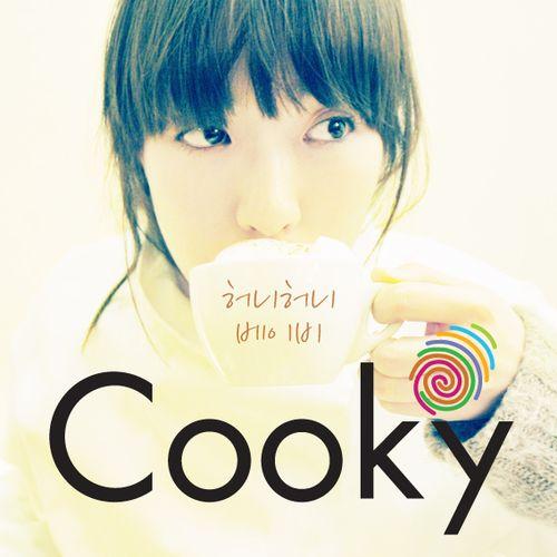 요조 - Cooky 앨범이미지