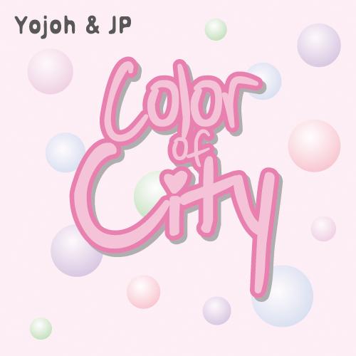 요조 - Color Of City (Pink) 앨범이미지
