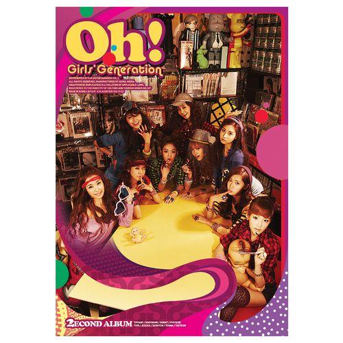 소녀시대 (GIRLS` GENERATION) - `Oh!` The Second Album 앨범이미지