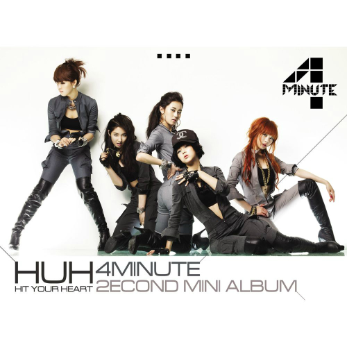 4minute - Hit Your Heart 앨범이미지