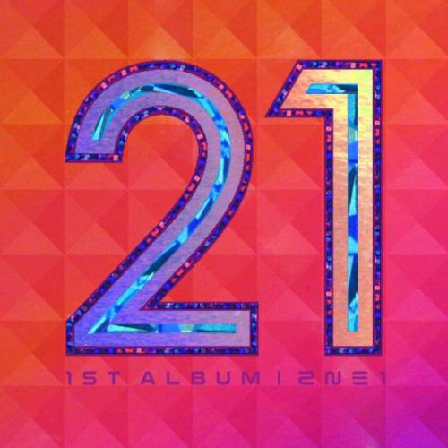 2NE1 - To Anyone 앨범이미지