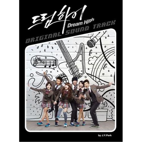 김수현 - 드림하이 OST 앨범이미지