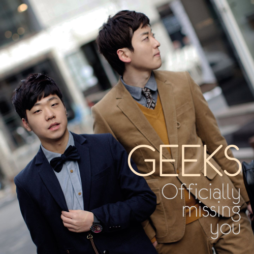 긱스 (Geeks) - Officially Missing You 앨범이미지
