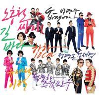 GG (박명수 & G-Dragon) - 무한도전 서해안 고속도로 가요제 앨범이미지