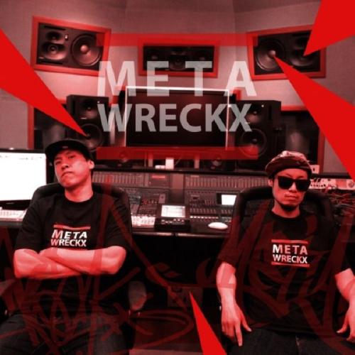 MC Meta - DJ And MC 앨범이미지