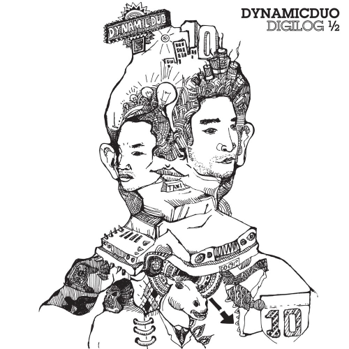 다이나믹 듀오 - Dynamicduo 6th Digilog 1/2 앨범이미지