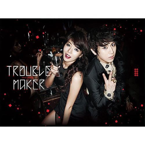 트러블메이커 - Trouble Maker 앨범이미지