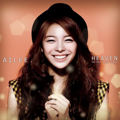 에일리 - Heaven 앨범이미지
