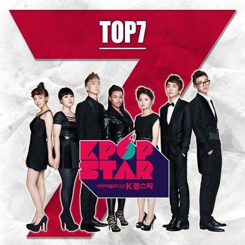 SBS K팝 스타 Top 7 앨범이미지