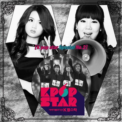 이하이 - SBS K팝 스타 Special No.2 앨범이미지