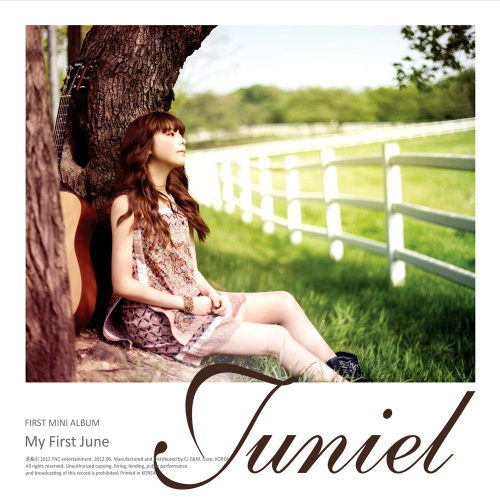 JUNIEL - My First June 앨범이미지