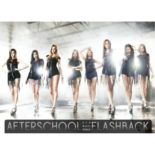 애프터스쿨 - AFTERSCHOOL 5th Maxi-Single (Korea Release) 앨범이미지