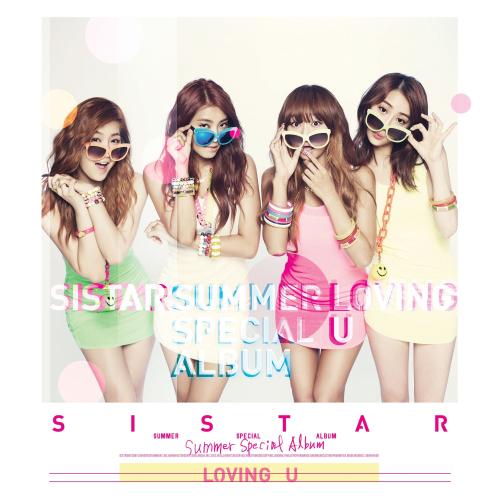 씨스타 - Summer Special `Loving U` 앨범이미지