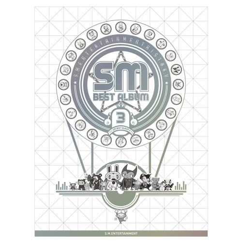 S.M. The Ballad `제규종지` - SM BEST ALBUM 3 앨범이미지