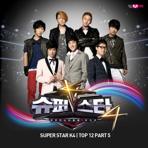 로이킴 - 슈퍼스타K4 Top 12 Part.5 앨범이미지