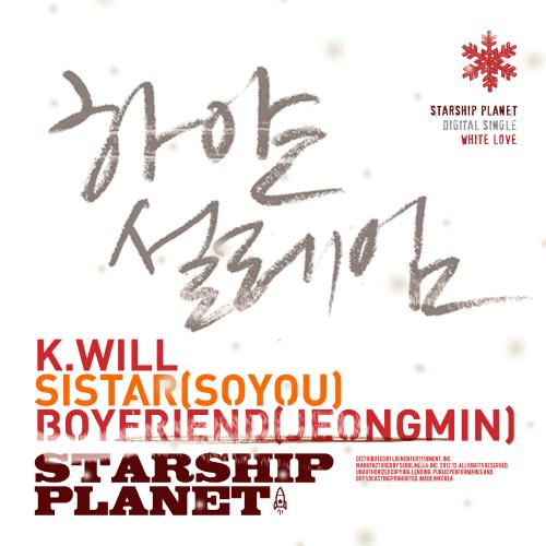 케이윌 - Starship Planet 2012 (스타쉽플래닛) 앨범이미지