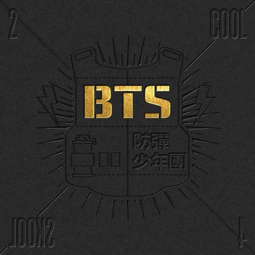 방탄소년단 - 2 COOL 4 SKOOL 앨범이미지