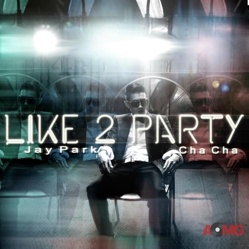 박재범 - I Like 2 Party 앨범이미지