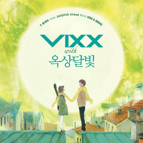 빅스 - Y.BIRD From Jellyfish With VIXX & OKDAL 앨범이미지