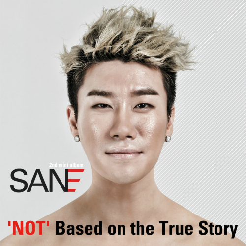 `Not` Based On The True Story 앨범이미지