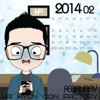 하현곤 팩토리 - 하팩 캘린더 2014년 2월 앨범이미지