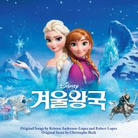 Gyeowool Wangguk (Original Motion Picture Soundtrack) 앨범이미지