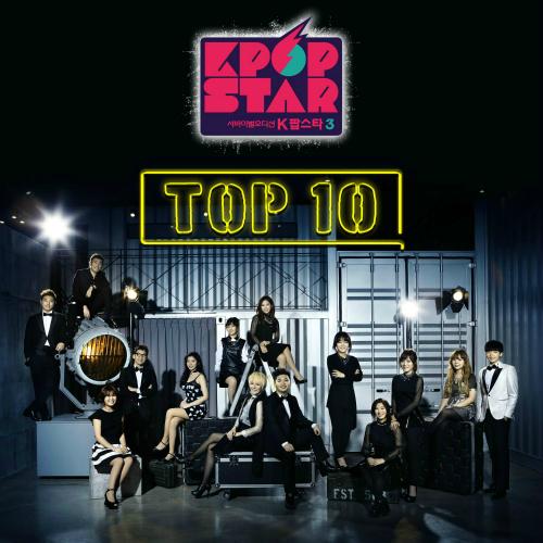 권진아 - K팝 스타 시즌3 TOP10 Part.1 앨범이미지