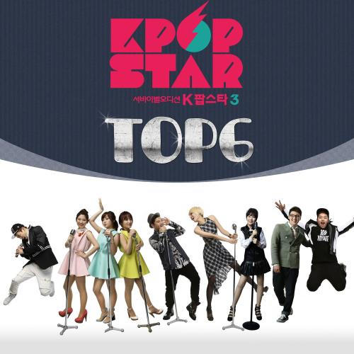 샘김 (SAM KIM) - SBS K팝 스타 시즌3 TOP6 앨범이미지