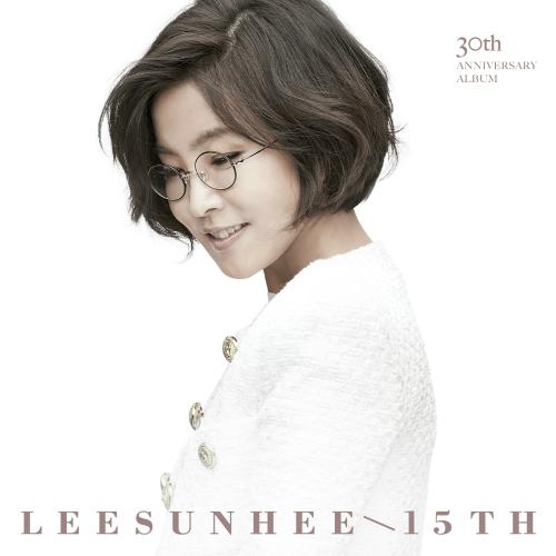 이선희 - 15집 `SERENDIPITY` 30주년 기념앨범 앨범이미지