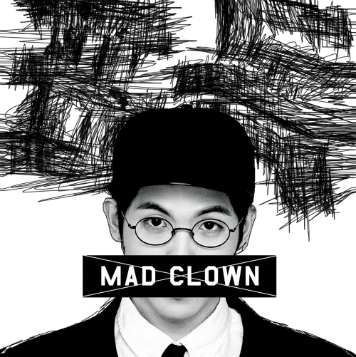 매드클라운 - 표독 앨범이미지