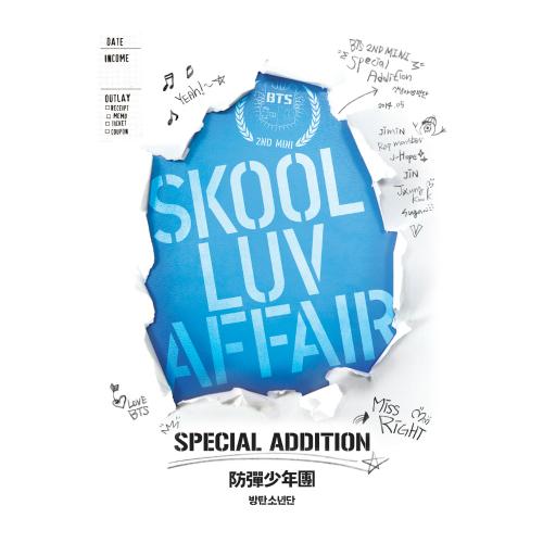 방탄소년단 - Skool Luv Affair Special Addition 앨범이미지