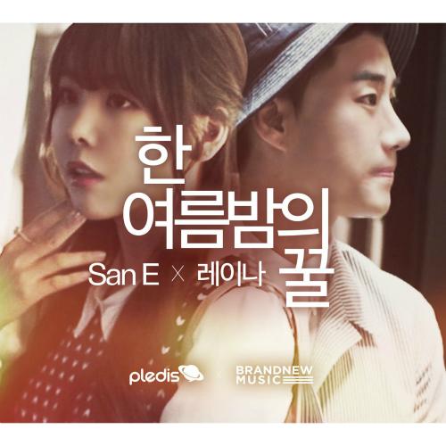 San E - San E, 레이나 Project Single `한여름밤의 꿀` 앨범이미지