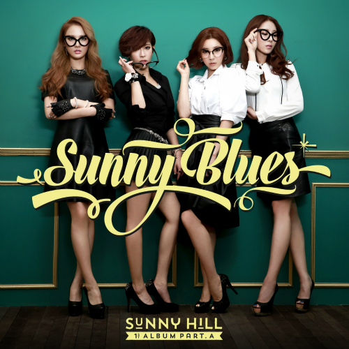 써니힐 - 1st Album Part.A (Sunny Blues) 앨범이미지
