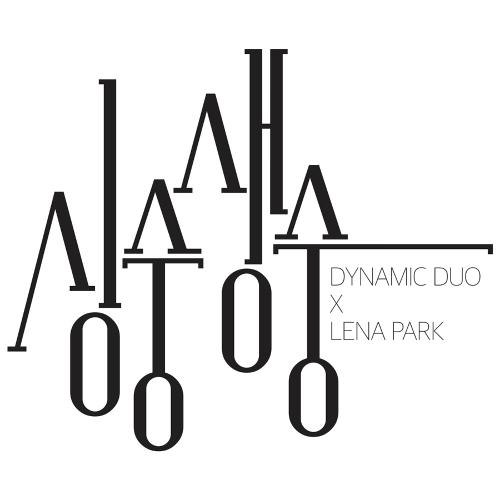 다이나믹 듀오 - 싱숭생숭 (SsSs) 앨범이미지